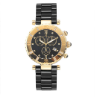 Men's Gold/Black Ceramic Watch